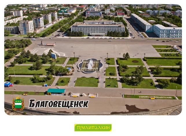 Продажа 2-комнатной квартиры, башкортостан респ, благовещенск г, октябрьская ул, 197