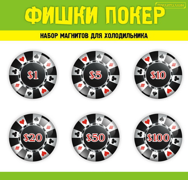 Как сделать фишки для покера в домашних условиях